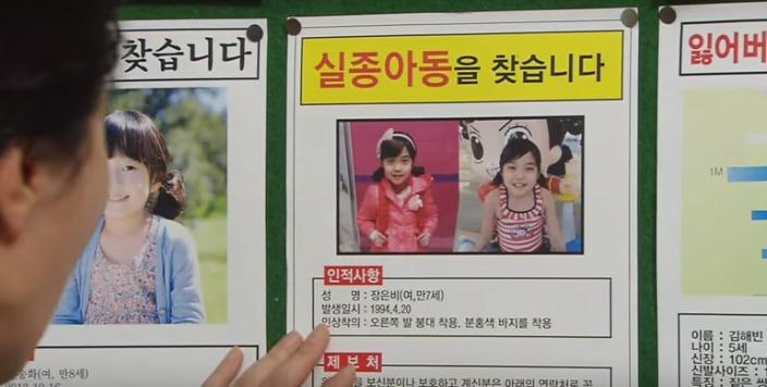 韓国ドラマ 私はチャンボリ 22-24