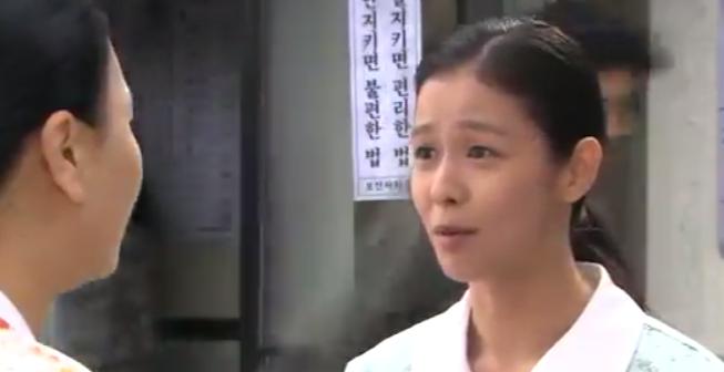 韓国ドラマ ウンヒの涙 1-3