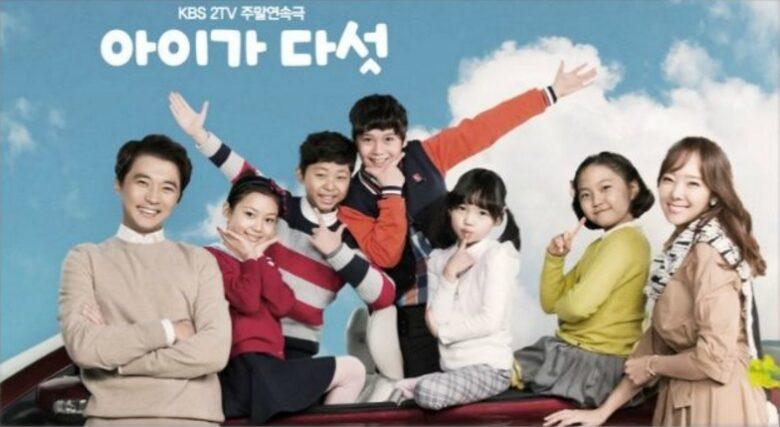 韓国ドラマ 子どもが5人