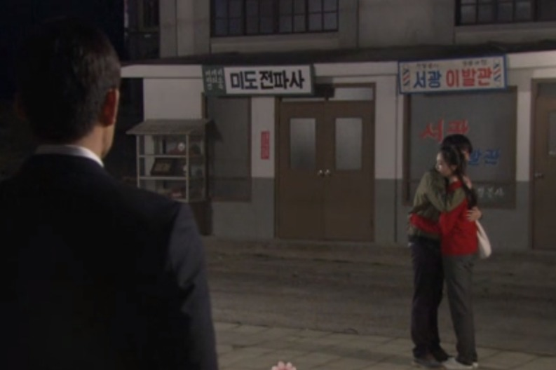 韓国ドラマ 私の心は花の雨 43-45