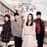 韓国ドラマ「私の心は花の雨」のあらすじ全話一覧-最終回まで&放送情報