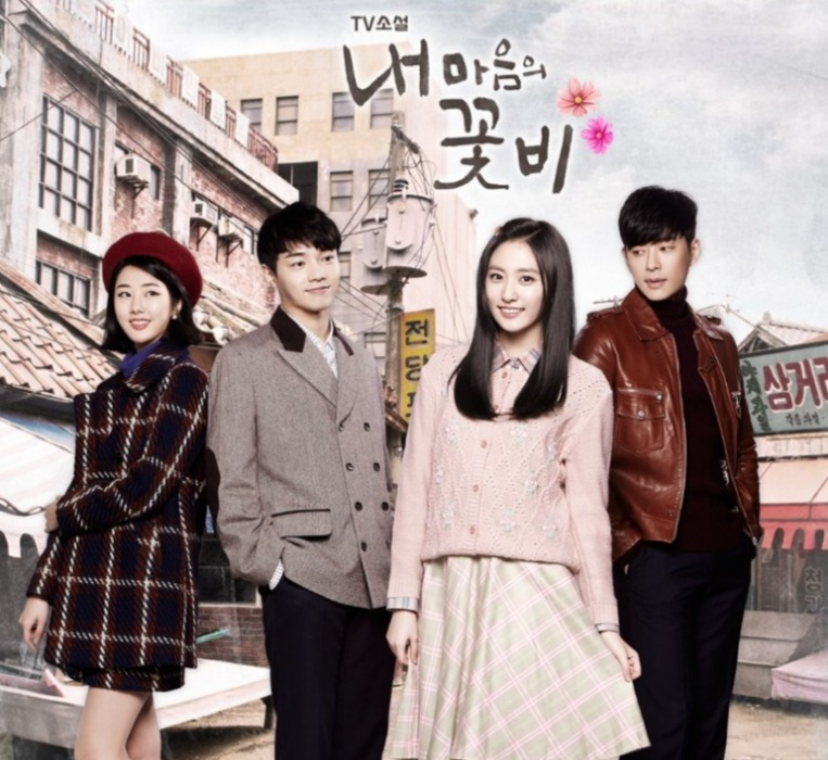 韓国ドラマ 私の心は花の雨 相関図