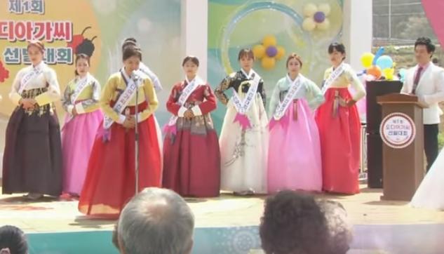 韓国ドラマ 変わった家族 1-3