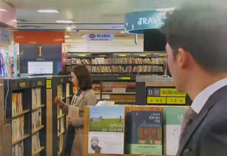 韓国ドラマ 秋のカノン(美しいあなた) 100-102