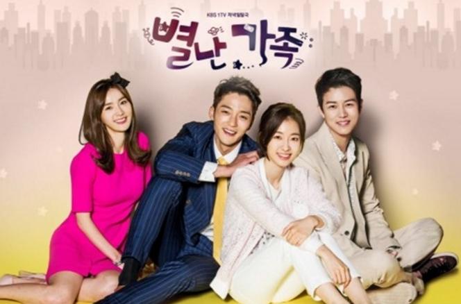 韓国ドラマ 愛の香り~憎しみの果てに(変わった家族) 全話一覧
