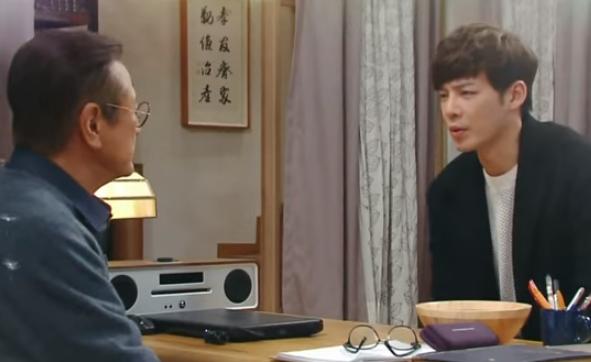 韓国ドラマ 秋のカノン(美しいあなた) 67-69