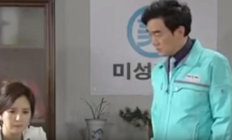 韓国ドラマ 私の心は花の雨 91-93