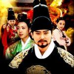 韓国ドラマ【大王の道】のあらすじ7話~9話と感想-ムンの策略が動き出す