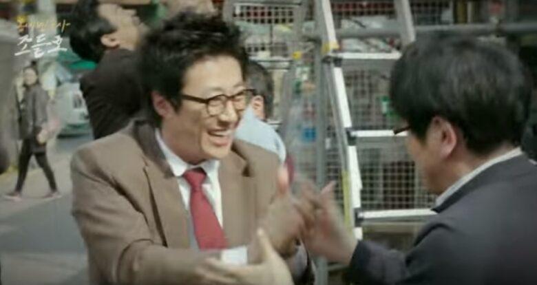 韓国ドラマ 町の弁護士チョドゥルホ 4-6
