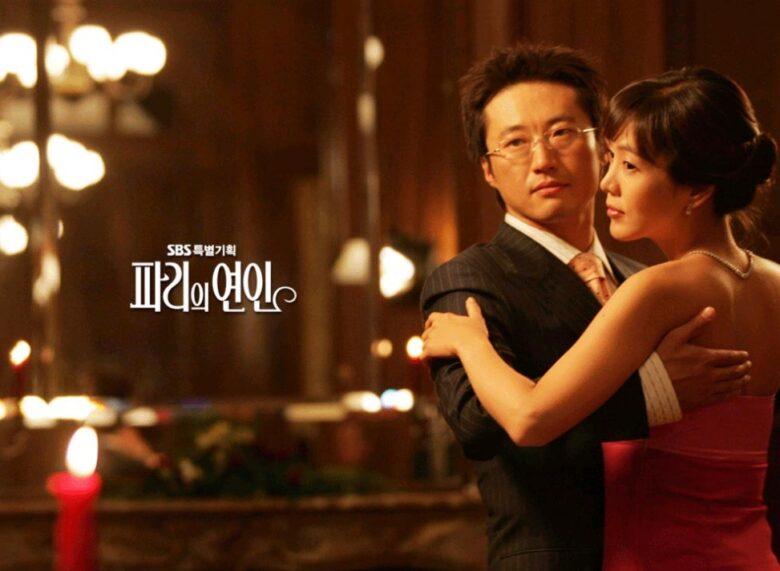韓国ドラマ パリの恋人 全話一覧