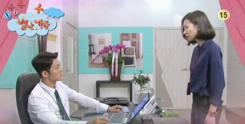 韓国ドラマ 変わった家族 46-48