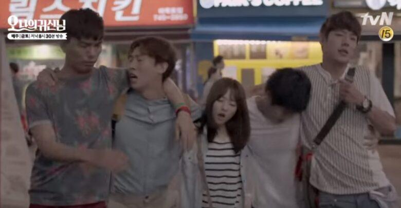 韓国ドラマ 私の幽霊様 1-3