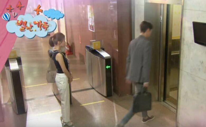 韓国ドラマ 変わった家族 79-81