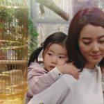 韓国ドラマ 【美しいあなた】 のあらすじ112話~114話-奇跡が起きる?!