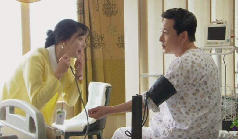 韓国ドラマ 今日から愛してる 1-3