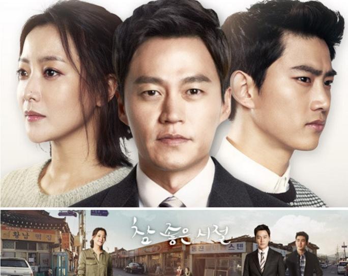 韓国ドラマ 本当に良い時代 全話一覧