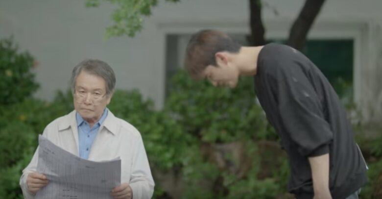 韓国ドラマ 元カレは天才詐欺師~38師機動隊 13-15