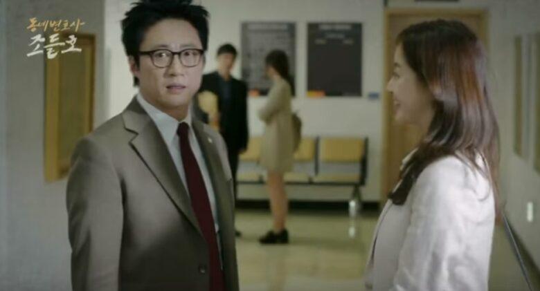 韓国ドラマ 町の弁護士チョドゥルホ 10-12