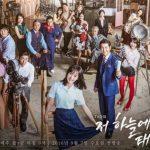 韓国ドラマ【あの空に太陽が】のあらすじ61話~63話と感想-誘拐されたスンジュン