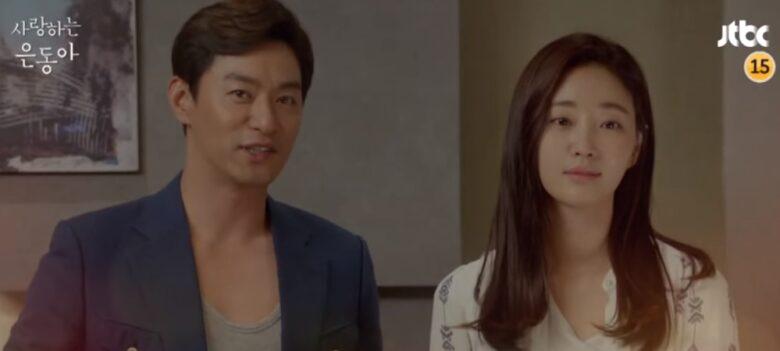 韓国ドラマ 愛するウンドン 10-12