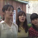 韓国ドラマ【あの空に太陽が】のあらすじ4話~6話と感想-お金を使い込む継母