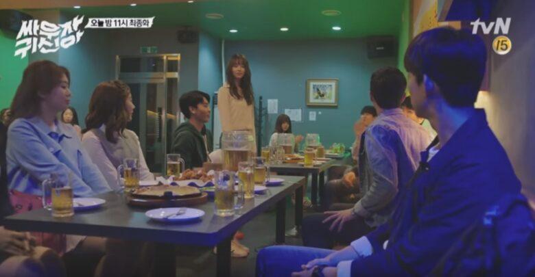 韓国ドラマ 戦おう幽霊 16