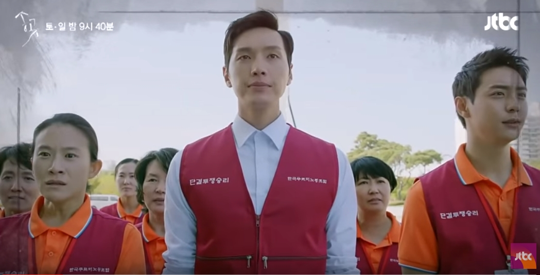 韓国ドラマ 錐 7-9