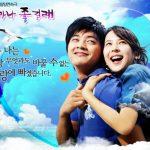 韓国ドラマ【どれだけ好きなの】のあらすじ19話~21話と感想-幸せなドンスとソンジェ