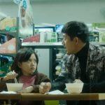 韓国ドラマ【オーマイグムビ】のあらすじ1話~3話と感想-父娘関係の始まり