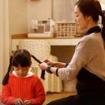 韓国ドラマ【怪しい家政婦】のあらすじ13話~15話と感想-ボンニョの心変わり
