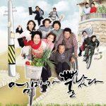 韓国ドラマ【母さんに角が生えた】のあらすじ13話~15話と感想-ジョンウォンとの関係に…