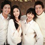 韓国ドラマ【愛してる、泣かないで】 のあらすじ全話一覧&放送情報
