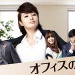 韓国ドラマ【オフィスの女王】 のあらすじ全話一覧&放送情報
