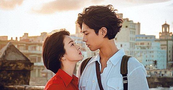 韓国ドラマボーイフレンドのトップ画像
