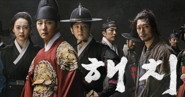 ヘチ 韓国 キャスト ドラマ 【ヘチ 王座への道】Netflix・Hulu・dTV・Amazonプライム