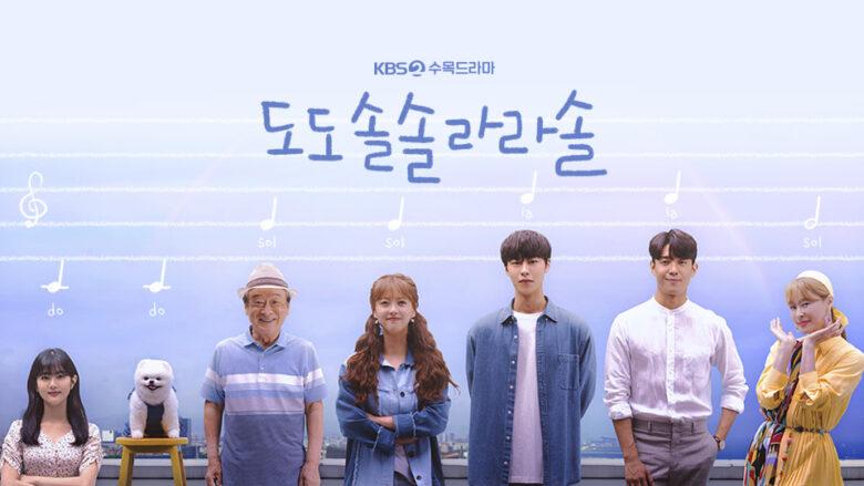 ガール 韓国 ドラマ ファイティン